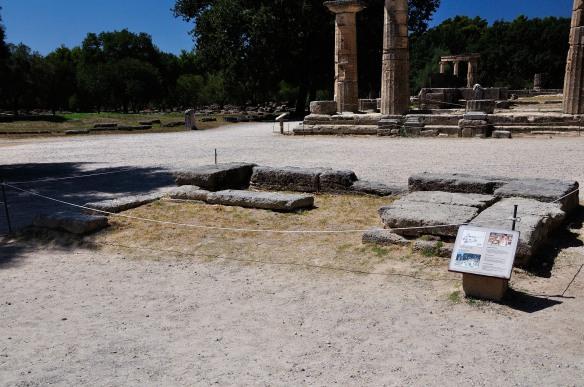 Altar of Hera, Olympia
